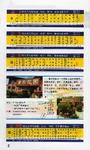昆明交通便利帳1.jpg