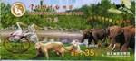 新動物園チケット.jpg