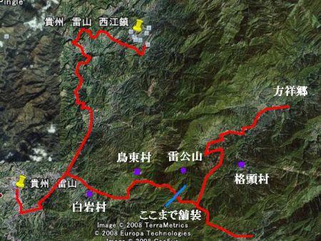 雷公山案内図2.jpg